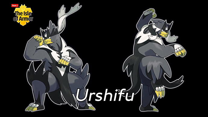 Pokémon Sword & Shield The Isle of Armor pokémon exclusivo Urshifu