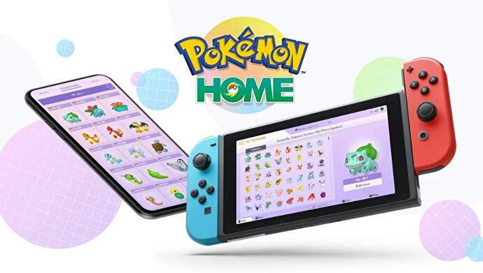 Pokemon_Home_veroeffentlicht_Download_Switch_iOS_Android