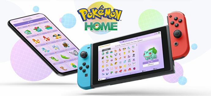 pokemon_home