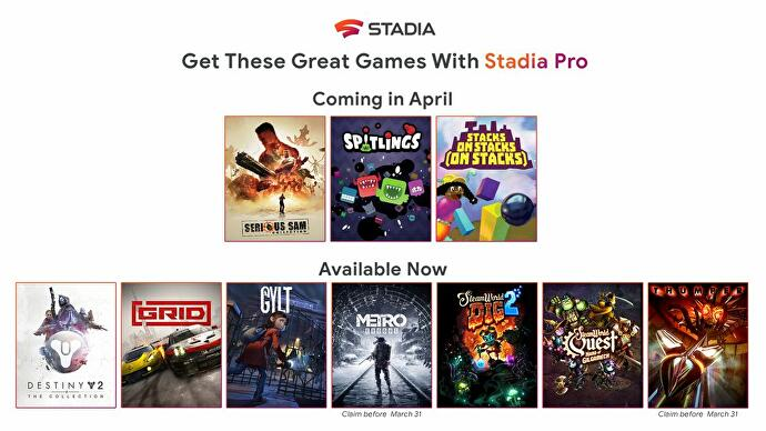 stadia_pro_april_2020_games