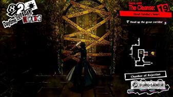 persona_5_royal_will_seeds_20