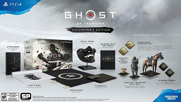Ghost_of_Tsushima_collectors_edition