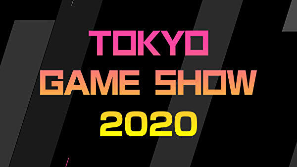 TGS_2020_Cancelled_05_07_20