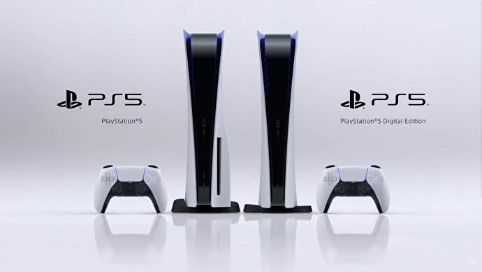 PS5_hardware_7