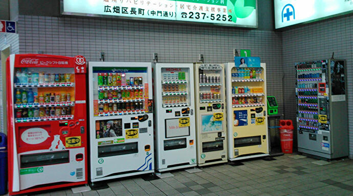 Someone should make a game about: Vending Machines