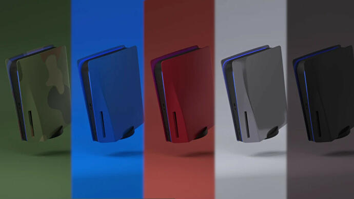 ps5_faceplates