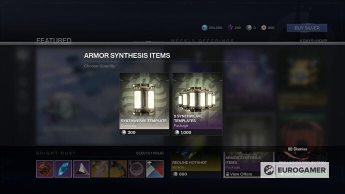 destiny_2_synthstrand_synthcord_synthweave_guide_4