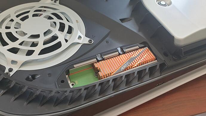 ps5_compatible_nvme_pcie_4_ssd