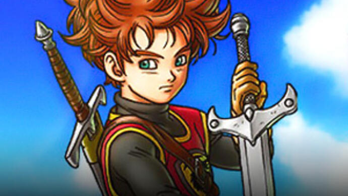 Dragon Quest Swords: The Masked Queen and the Tower ofMirrors