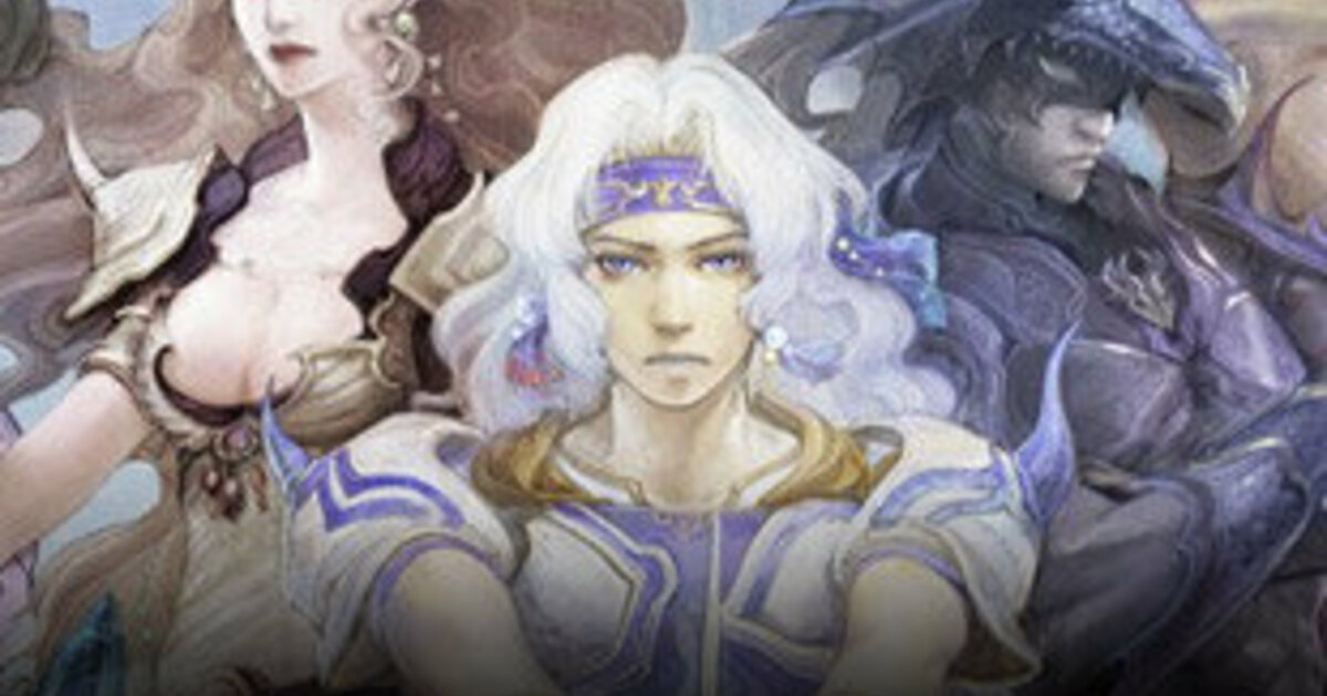 final fantasy iv the complete collection guide pdf