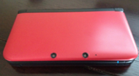 Nintendo 3DS XL Review: Bigger Is Better
