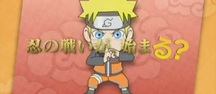 Naruto SD Powerful Shippuden - Primeiro trailer