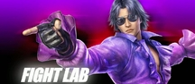 Tekken Tag Tournament 2 - Fight Lab