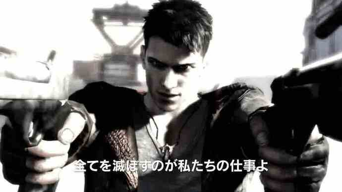 Novo trailer de DmC Devil May Cry