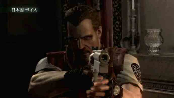 Secondo trailer per Resident Evil HD Remaster