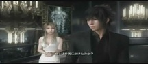 Final Fantasy Versus XIII - Novo trailer