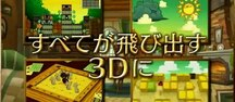 Professor Layton And The Mask Of Miracle - TV Spot japon�s