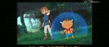 Beautiful new Ni no Kuni footage
